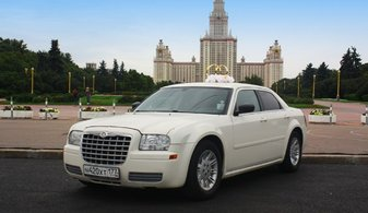 Chrysler, 4 места